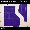 ベートーヴェン: ピアノ・ソナタ第21番 《ワルトシュタイン》、第1番、第10番、第22番