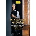 ワーグナー: 楽劇『ニュルンベルクのマイスタージンガー』