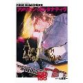 アメリカン・オルタナティヴ CD Best 100