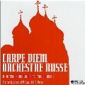 Orchestre Russe - Transcriptions