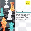 Prokofiev: Overture on Hebrew Themes, Quintet, Visions Fugitives and Other Chamber Music