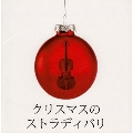The Christmas Stradivari (Japanese Version)