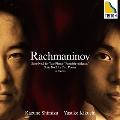 ラフマニノフ: 2台ピアノのための組曲第1番「幻想的絵画」 Op.5, 第2番 Op.17, 他
