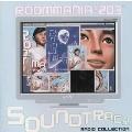 「ルーマニア#203」オリジナル・サウンドトラック・ラジオ・コレクション