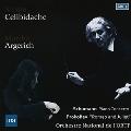シューマン: ピアノ協奏曲 Op.54、プロコフィエフ: 「ロメオとジュリエット」組曲第2番Op.64よりモンタギュー家とキャピュレット家、他