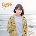 夏休みのBABY 【risano盤】<初回限定盤>