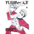 ユーリ!!! on ICE 4 [Blu-ray Disc+CD]
