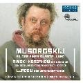 ムソルグスキー: 展覧会の絵 他