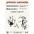プライベート・コンサート