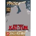 ザ・テレビジョン Zoom!! Vol.32