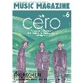 MUSIC MAGAZINE 2018年6月号
