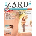 ZARD CD&DVD コレクション66号 2019年8月21日号 [MAGAZINE+CD]