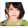 内田眞由美 AKB48 2014 卓上カレンダー