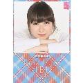 伊豆田莉奈 AKB48 2015 卓上カレンダー