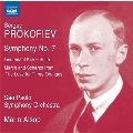 """Prokofiev: Symphony No.7, Lieutenant Kije - Suite, March and Scherzo from """"The Love for Three Oranges"""""""