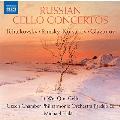 ロシアのチェロ協奏曲集