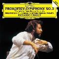 プロコフィエフ: 交響曲第3番, 他<タワーレコード限定>