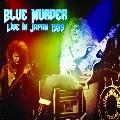 Live in Japan 1989