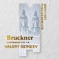 ブルックナー: 交響曲全集(第1-9番)<限定盤>