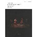 シューベルト: 弦楽四重奏曲集 ~ ライヴ・イン・バルセロナ [DVD+Blu-ray Disc]
