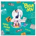 Bout You: 2nd Mini Album (D&E Ver.)