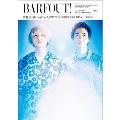 Barfout! Vol.275