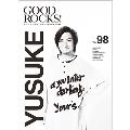 GOOD ROCKS Vol.98