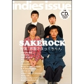 indies issue Vol.54 [BOOK+CD]