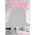 ATARU OFFICIAL BOOK