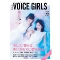 B.L.T.VOICE GIRLS Vol.23