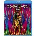 ワンダーウーマン 1984 [Blu-ray Disc+DVD]