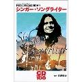 シンガー・ソングライター CD Best 100