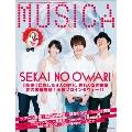 MUSICA 2011年 8月号