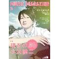 MUSIC MAGAZINE 2012年 5月号