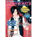 ニコソン~2.5Song Mate~ Vol.4