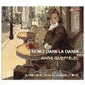 ダンスに加わって~フランス・ピアノ小品集