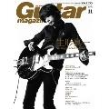 Guitar magazine 2015年11月号