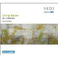 G.Katzer: String Quartets No.1, No.3, No.4