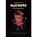 トーステン・イン・ケーレテリア:ハード・ブック・エディション [CD+BOOK]<限定盤>