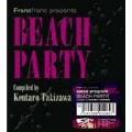 space program [BEACH PARTY] compiled by Kentaro Takizawa