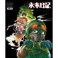 未来日記 第3巻 [Blu-ray Disc+CD]<限定版>