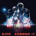 Life Live<限定盤>
