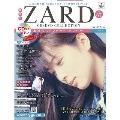 ZARD CD&DVD コレクション67号 2019年9月4日号 [MAGAZINE+CD]