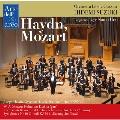モーツァルト: ピアノ協奏曲第9番「ジュナミー」&交響曲第40番 (第1稿第2段階)