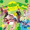4th「いきまっしょい!」<タワーレコード限定>