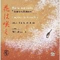 花は咲く ~ オーケストラ伴奏の日本歌曲集<日本向け限定生産盤>