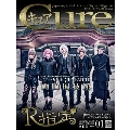 Cure 2020年1月号