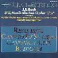 バッハ:音楽の捧げもの