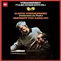 チャイコフスキー:ピアノ協奏曲 第1番