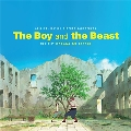 The Boy And The Beast: Original Soundtrack